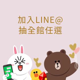 0107 LINE@