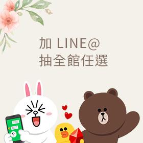 0315 LINE@