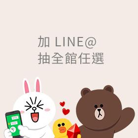 0429 LINE@