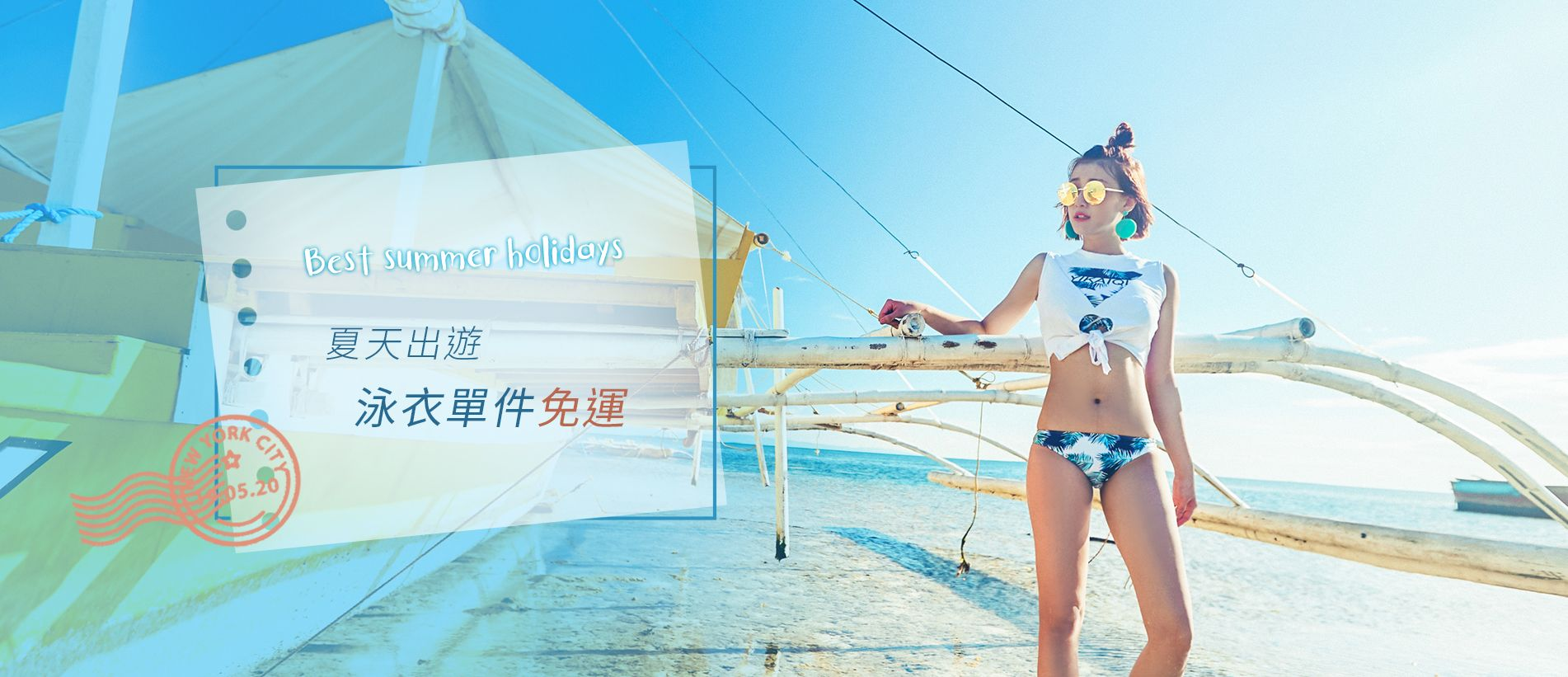 0612 泳衣免運(AS8087)