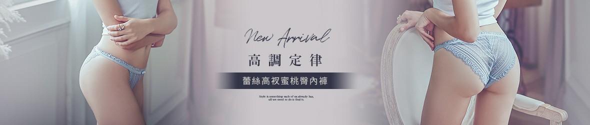 0911 新品(19060)