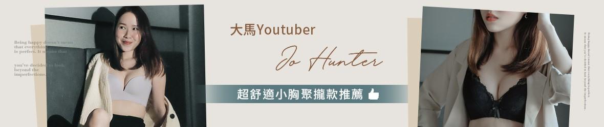1104 KOL-Jo Hunter