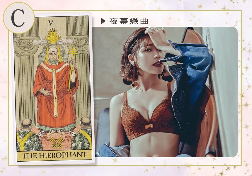 教皇牌 The Hierophant