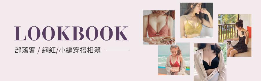 photo share