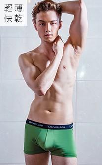 奈米纖維 貼身四角男內褲 M-3XL Dennis Joe - 綠色