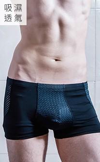 吸濕排汗 貼身四角男內褲 M-2XL Dennis Joe - 藍色
