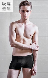 吸濕排汗 貼身四角男內褲 M-2XL Dennis Joe - 黑色