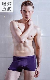 吸濕排汗 貼身四角男內褲 M-2XL Dennis Joe - 紫色