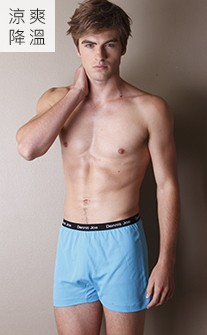 涼感降溫 寬鬆四角男內褲 M-3XL Dennis Joe - 藍色