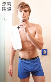 涼感降溫 寬鬆四角男內褲 M-3XL Dennis Joe - 深藍