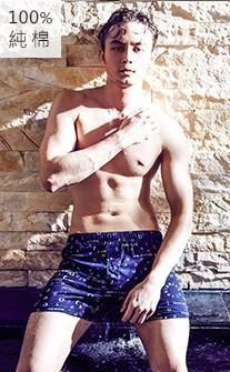 100%純棉 寬鬆四角男內褲 M-3XL Dennis Joe - 藍色