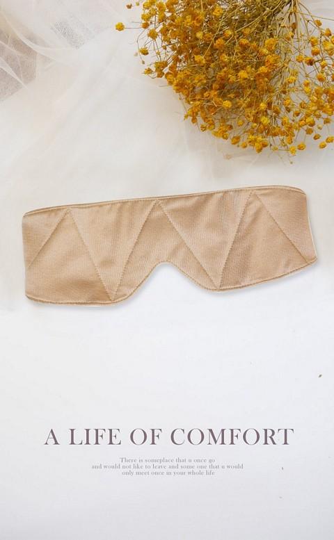 台灣製 獨家設計奈米銀舒適調整式眼罩 FREE AINIA - 膚色