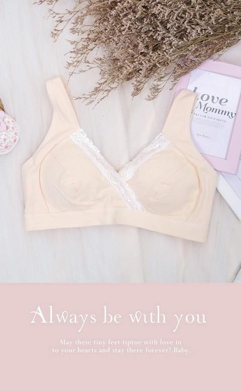 溫柔詩篇 蕾絲舒適棉衣襟式哺乳內衣 M-2XL Leinear - 膚色