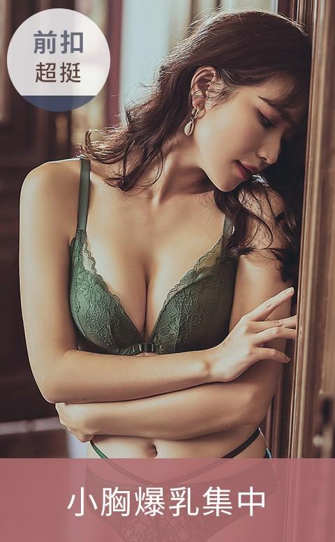 柯夢波丹 蕾絲前扣美背內衣 B-C anSubRosa - 綠色