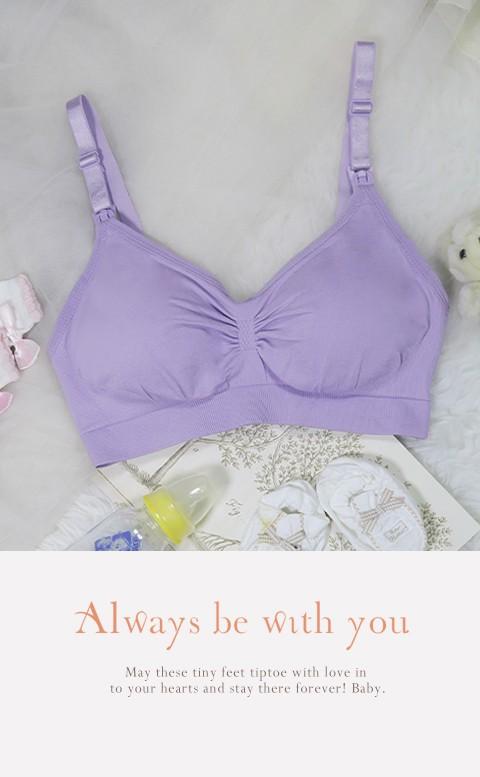 溫柔暖陽 柔軟無鋼圈肩開式哺乳內衣 S-2XL Leinear - 紫色