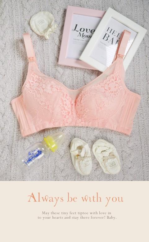 溫柔羽扇 蕾絲無鋼圈肩開式哺乳內衣 B-C Leinear - 粉色