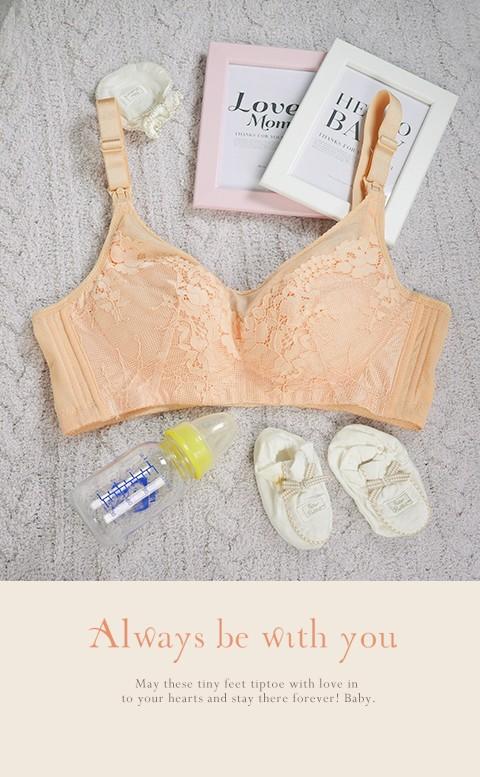 溫柔羽扇 蕾絲無鋼圈肩開式哺乳內衣 B-C Leinear - 粉橘