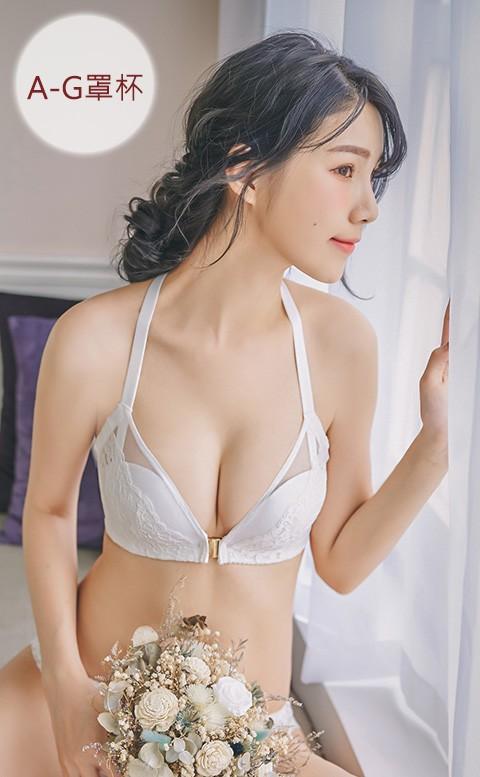 由紀的手札 前扣美背無鋼圈內衣 XS-3XL nalla - 白色