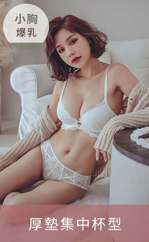 優雅紅絲絨 蕾絲成套內衣褲 A-D anSubRosa - 白色