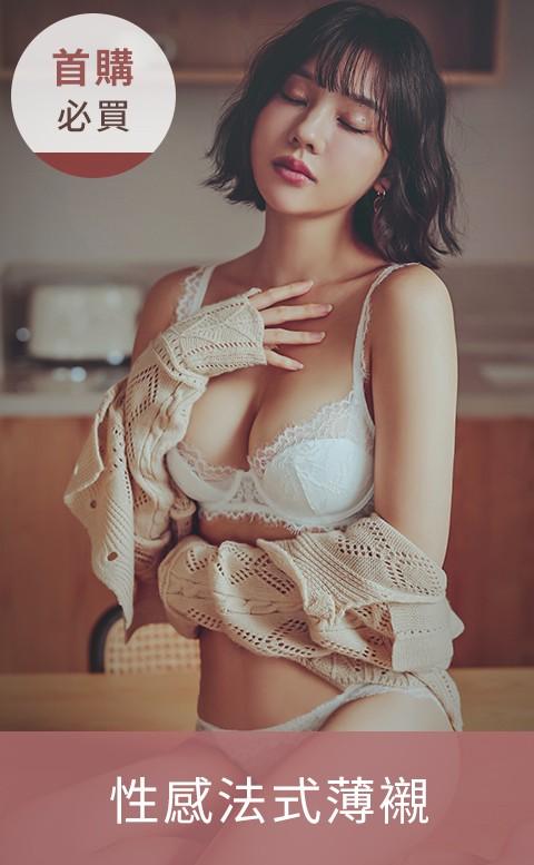 淺調萊姆 性感薄襯成套內衣褲 A-E anSubRosa - 白色