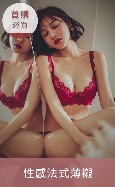 淺調萊姆 性感薄襯成套內衣褲 A-E anSubRosa - 深紅