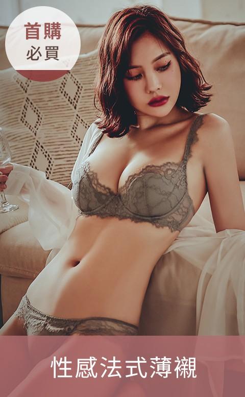 淺調萊姆 性感薄襯成套內衣褲 A-E anSubRosa - 灰色