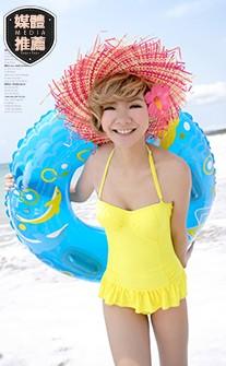 午夜皇后 顯瘦鋼圈美式甜美連身泳衣 S-L AINIA - 黃色