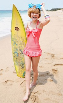 甜美荷葉連身兩件式泳衣 M-XL AINIA - 西瓜紅