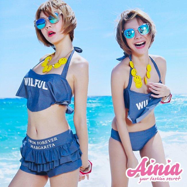 甜心運動女孩蛋糕裙比基尼泳衣 M-XL AINIA,泳衣,運動,三件式,Ania,Alnla