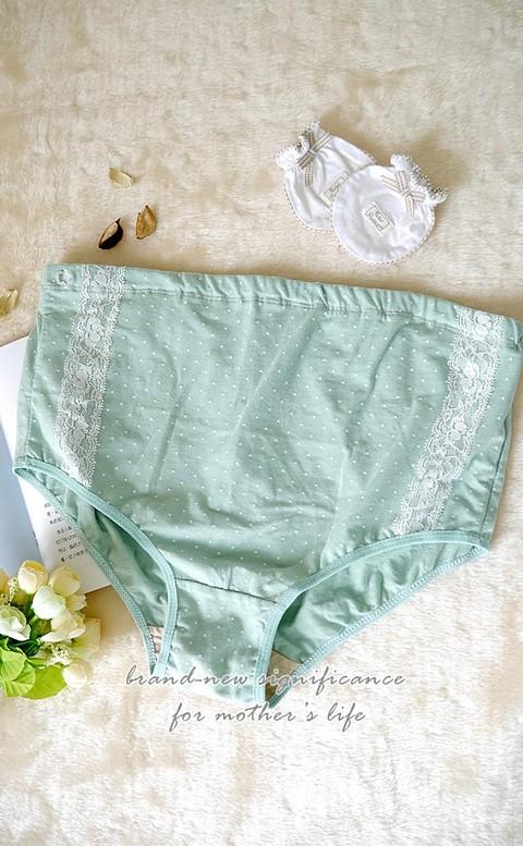甜美夢境 甜美可調多段式孕婦內褲 L-2XL myBRA - 綠色