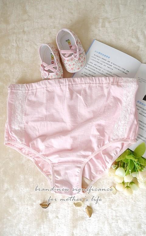 甜美夢境 甜美可調多段式孕婦內褲 L-2XL myBRA - 粉紅