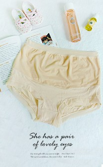 溫柔環繞 加強包覆莫代爾孕婦內褲 2XL Leinear - 橘色