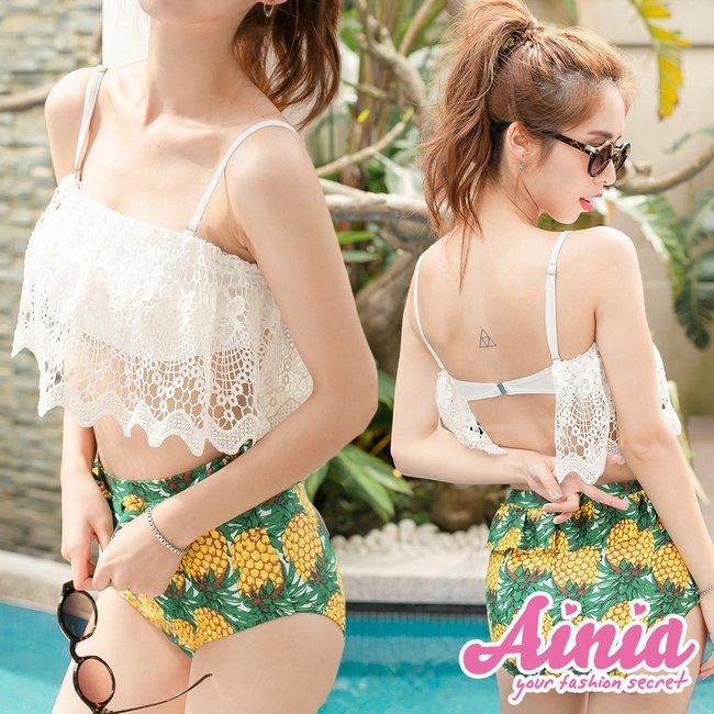 【首購免運費】南洋熱情 完美比例高腰荷葉兩件式泳衣 M-XL AINIA